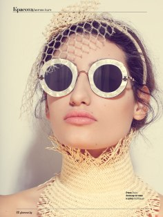 Beauty-Sunglasses-by-Olga-Rubio-Dalmau-1