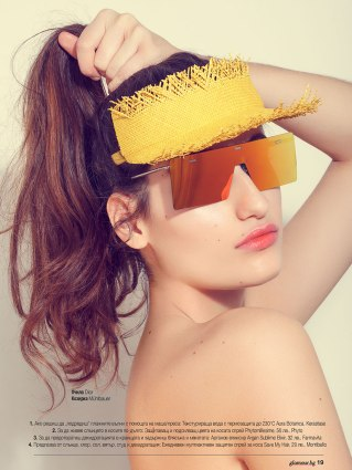 Beauty-Sunglasses-by-Olga-Rubio-Dalmau-10
