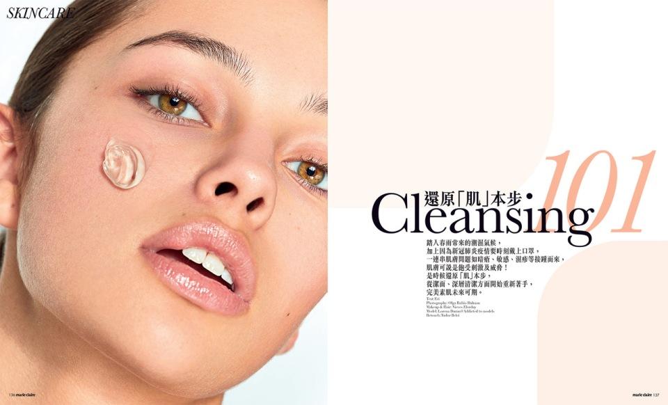 Marie-Claire-Skincare-1